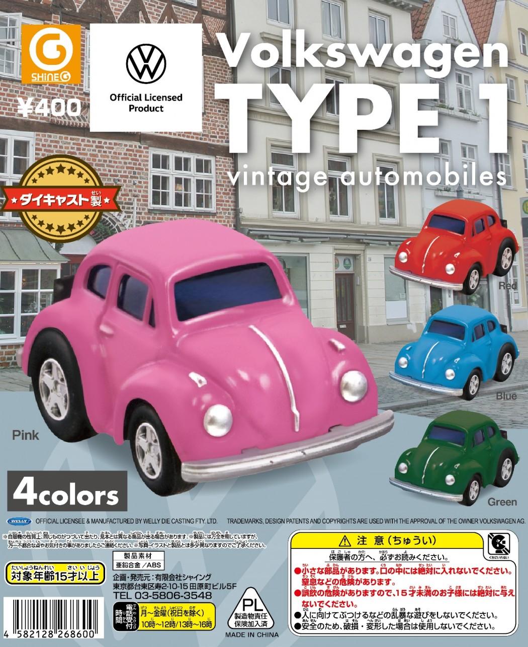 volkswagen_type1