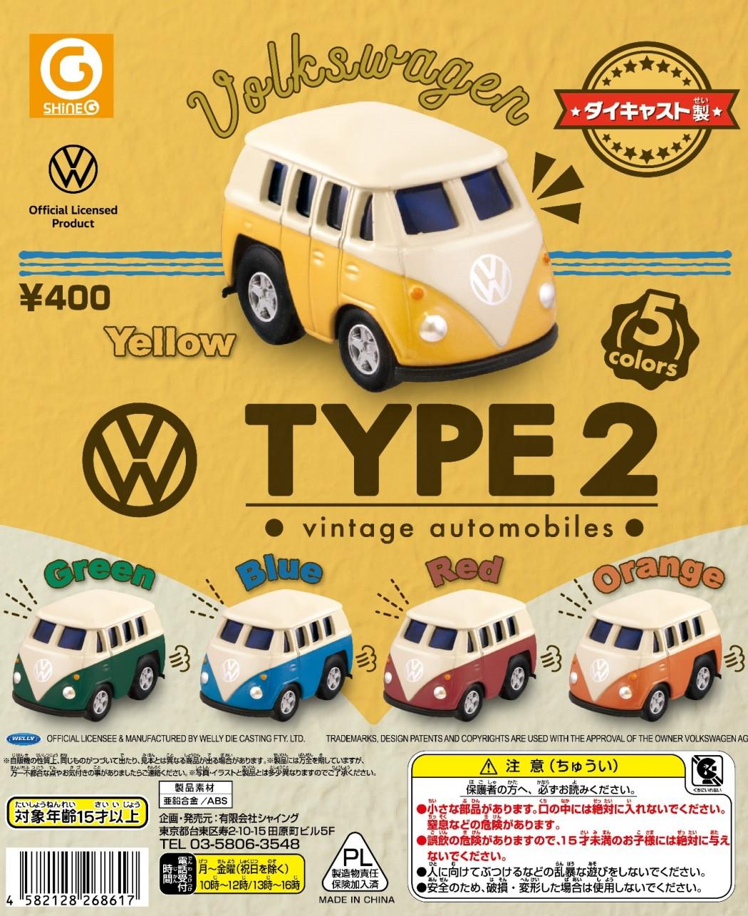 volkswagen_type2